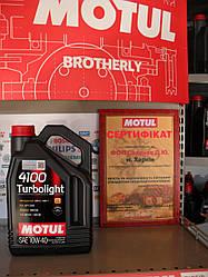 Моторное масло Motul 4100 turboliht 10w40 4L
