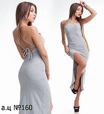 Платье Макси, фото 3