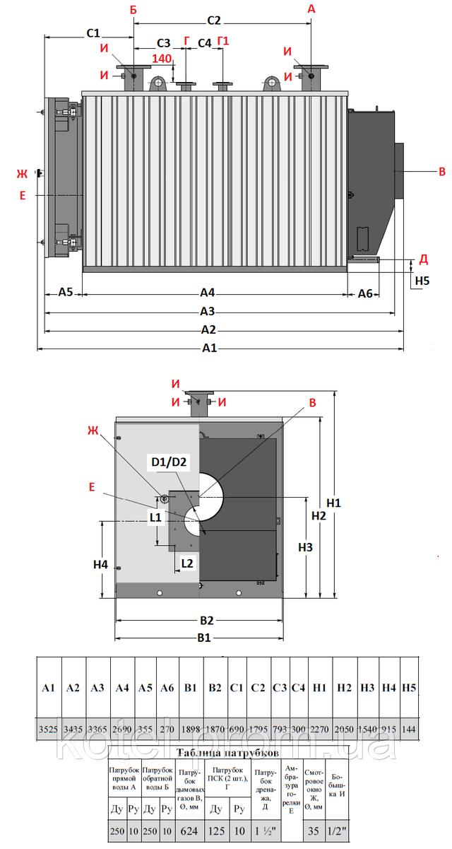 Габаритные и присоединительные размеры жаротрубного котла Колви 3000