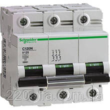 Автоматический выключатель Schneider Electric A9N18369 C120N 3П 125A C