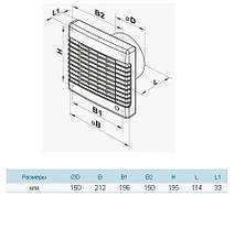 Бытовой вентилятор с авто-жалюзи Вентс 150 МА , фото 3