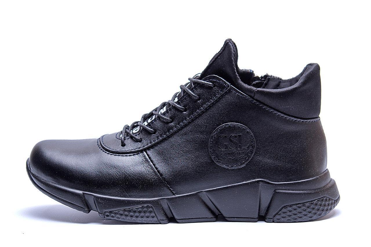 Чоловічі зимові шкіряні кросівки ASL Black New Line р.  45