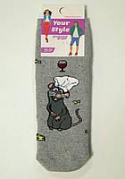 Носки махровые с крысой Рататуй серого цвета
