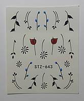 Наклейка для ногтей STZ-643