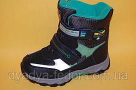 Детская зимняя обувь Термообувь Том.М Китай 5793 Для мальчиков Черный размеры 27_32