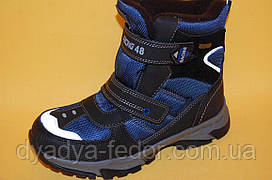 Детская зимняя обувь Термообувь Том.М Китай 5716 Для мальчиков Синий размеры 36_39