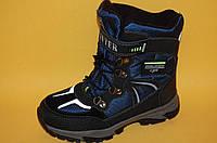 Детская зимняя обувь Термообувь Том.М Китай 5718 Для мальчиков Синий размеры 35_38, фото 1