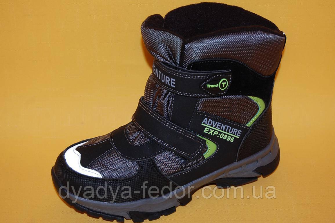Детская зимняя обувь Термообувь Том.М Китай 5719 Для мальчиков Черный размеры 35_38