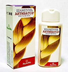 Активатор роста волос шампунь 250 мл Купава