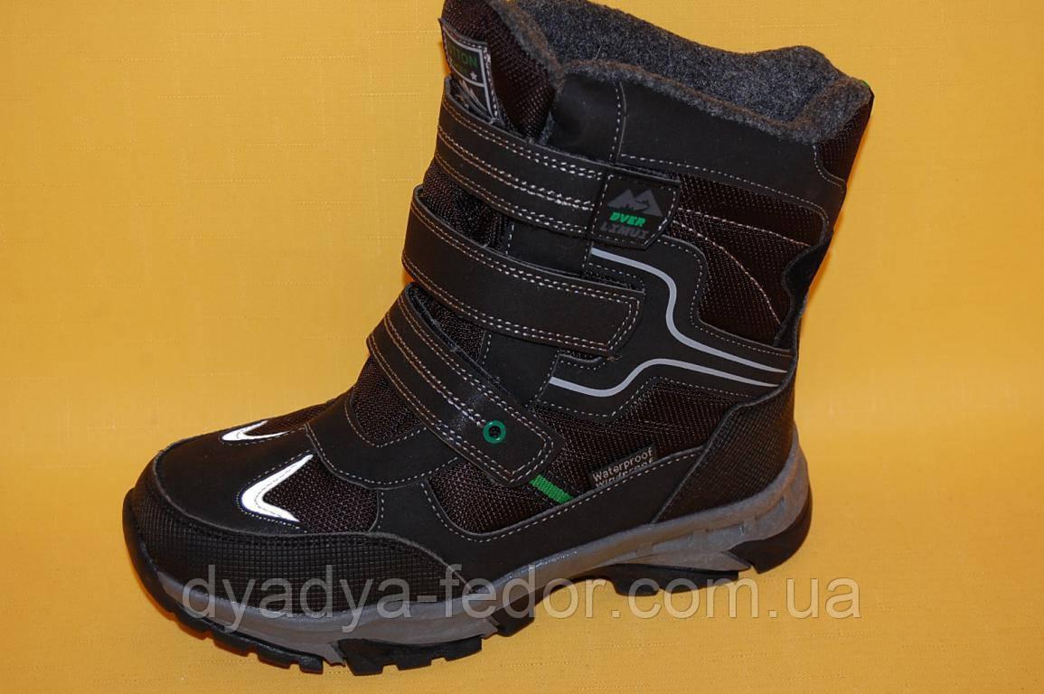 Дитяче зимове взуття Термовзуття Тому.М Китай 5720 Для хлопчиків Чорний розміри 33_38