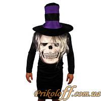 """Костюм на Хеллоуин """"Рожа скелета"""""""
