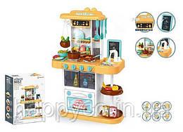 Детский игровой набор Кухня, звук, 10 классических мелодий, 43 аксессуара, течет вода, холодный пар