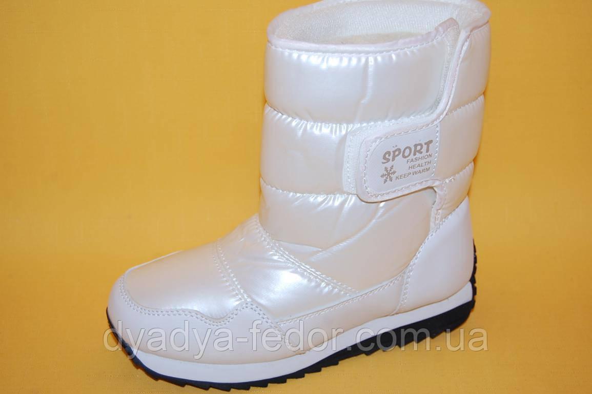 Детская зимняя обувь Jong Golf Китай 90018 Для девочек Белый размеры 32_37