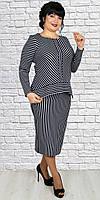 Красивый женский костюм-двойка длины миди размер 46-56