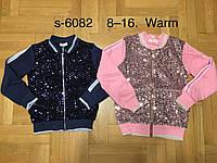 Трикотажные утепленные кофты на девочку оптом , F&D, 8-16 рр., фото 1