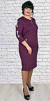 Красивое женское платье  цвета баклажан размера 52-58