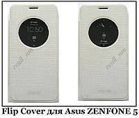 Белый чехол Smart Cover для смартфона Asus ZenFone 5, фото 1