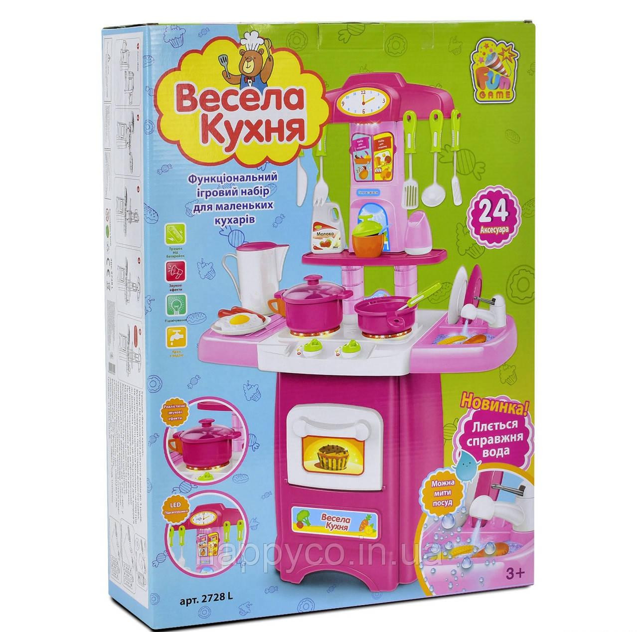 Кухня детская, световые и звуковые эффекты