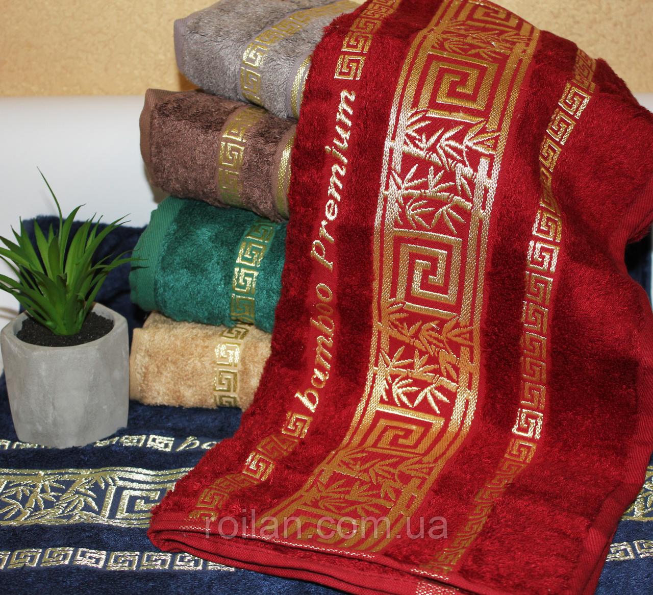 Банные бамбуковые полотенца Bamboo Premium