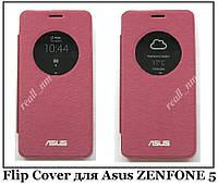 Бордовый чехол Smart Cover для смартфона Asus ZenFone 5, фото 1