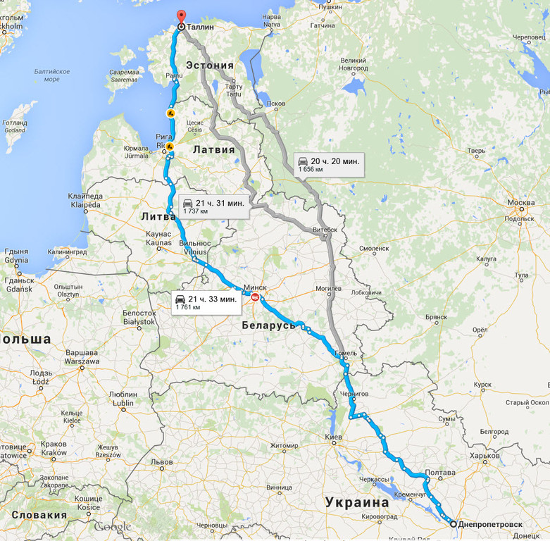 Днепропетровск → Таллин
