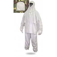 Маскировочный халат белый рост-1,2.Костюм маскировочный белый