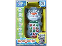 Умный телефон Кот Том повторюшка+две сказки