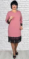 Пудровое женское платье с красивым кружевом по низу  размера 54-60