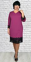 Красивое лаконичное женское платье фуксия размера 54-60