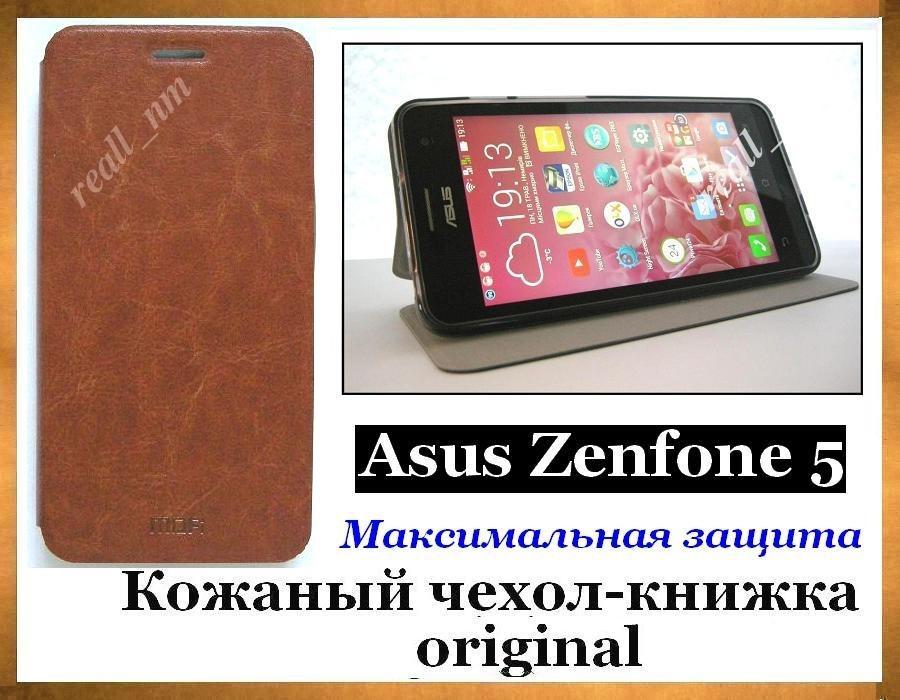 Коричневый кожаный чехол Mofi для смартфона Asus ZenFone 5 A500KL