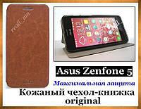 Коричневый кожаный чехол Mofi для смартфона Asus ZenFone 5 A500KL, фото 1