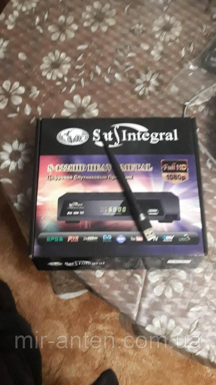 Спутниковій ресивер Sat-Integral S-1228 HD HEAVY METAL+вайфай адаптер 7601 АКЦИЯ