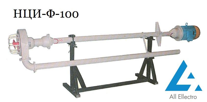НЦИФ-100 насос для навоза