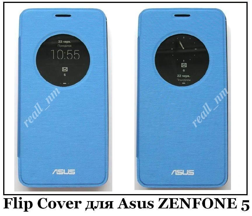 Синий чехол Smart Cover для смартфона Asus ZenFone 5