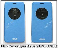 Синий чехол Smart Cover для смартфона Asus ZenFone 5, фото 1