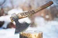 Топор скандинавский кованный (MIDDLE), 42-45см