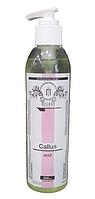 Кислотный пиллинг для педикюра Callus acid Milano 250 мл