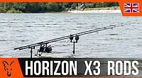 Карповые удилища Fox Horizon X3 13 ft. 3.5lb Rod