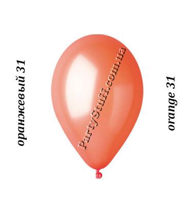 Воздушные шарики Gemar GM 90 металлик ОРАНЖЕВЫЙ