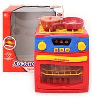 Детская кухонная плита Хозяюшка 2234