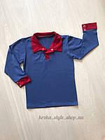 Рубашка поло для хлопчика