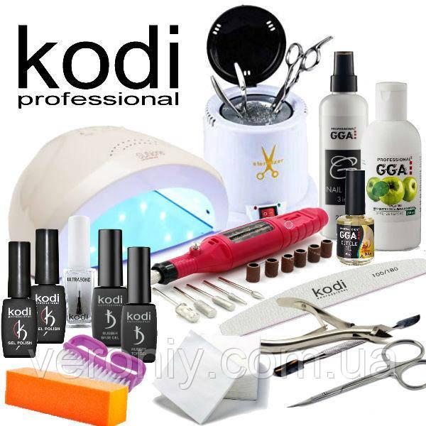 Стартовый набор для покрытия  гель лаком  Kodi с лампой SUN One 48 w и фрезером