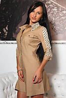 Платье Рандеву я185, фото 1