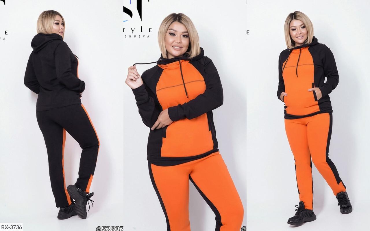 Спортивный костюм BX-3736