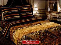 Комплект постельного АРАБИКА евро