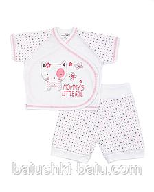 Набор одежды для новорожденного летний (рибана), р. 56