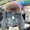 Куртка джинсовая женская зимняя с большим меховым капюшоном, фото 5