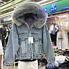 Куртка джинсовая женская зимняя с большим меховым капюшоном, фото 7