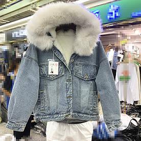 Куртка джинсова жіноча зимова з великим хутряним капюшоном
