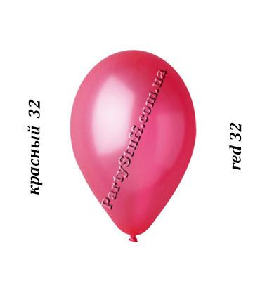 Воздушные шарики Gemar GM90 металлик КРАСНЫЙ 10' (26 см)